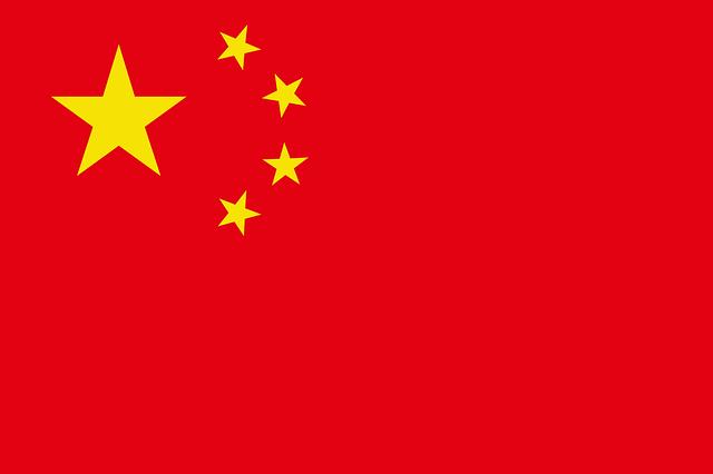 Chinese Tutor